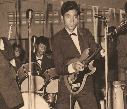 "Mount Saint Vincent Encourages Students to  View Documentary on Cambodia's ""Lost Rock and Roll"""
