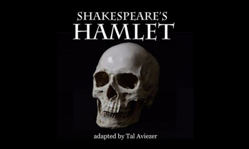 Red Monkey Theater Group Presents William Shakespeare's <em>Hamlet</em>