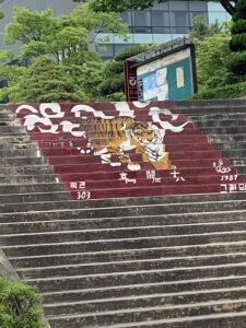 Steps in Korea