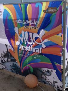 "Wall art that says ""Mud Festival"""